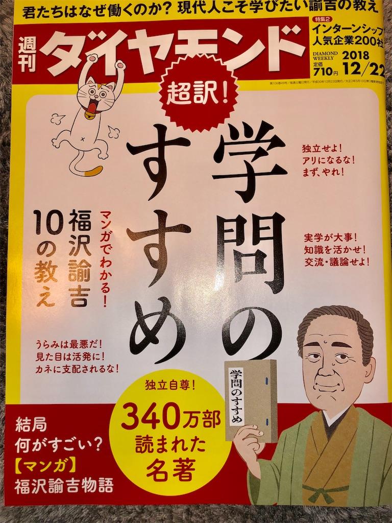 f:id:kobun2ki:20181226200111j:image:w250:h300