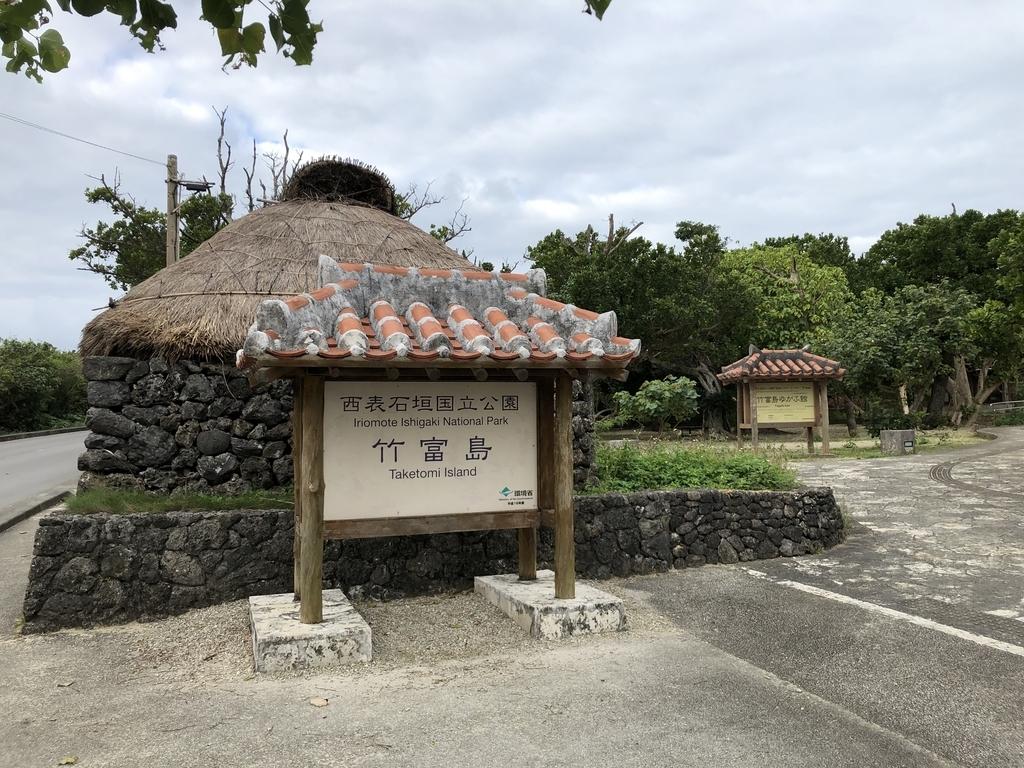 f:id:kobun2ki:20190212202118j:plain