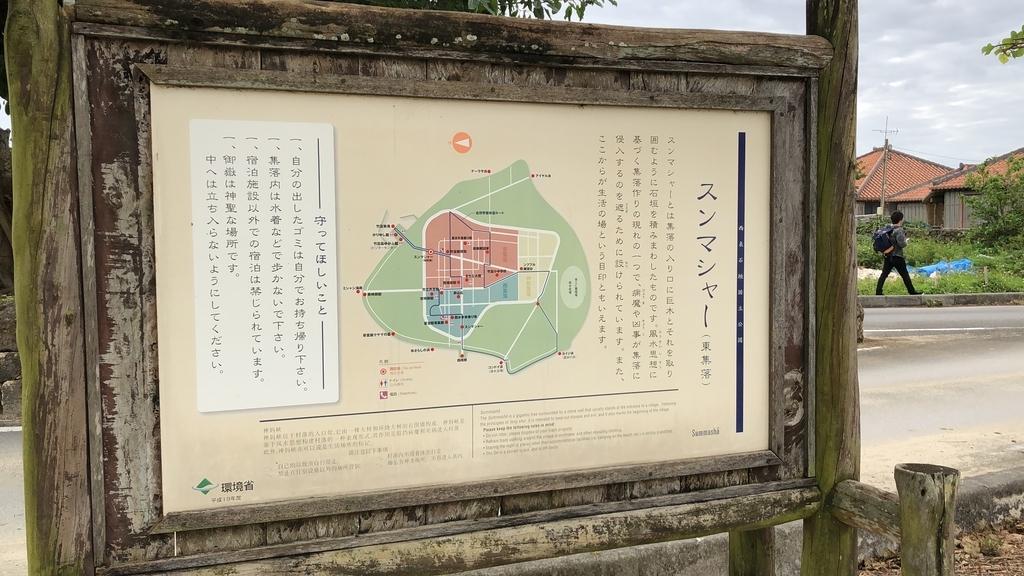 f:id:kobun2ki:20190218055840j:plain