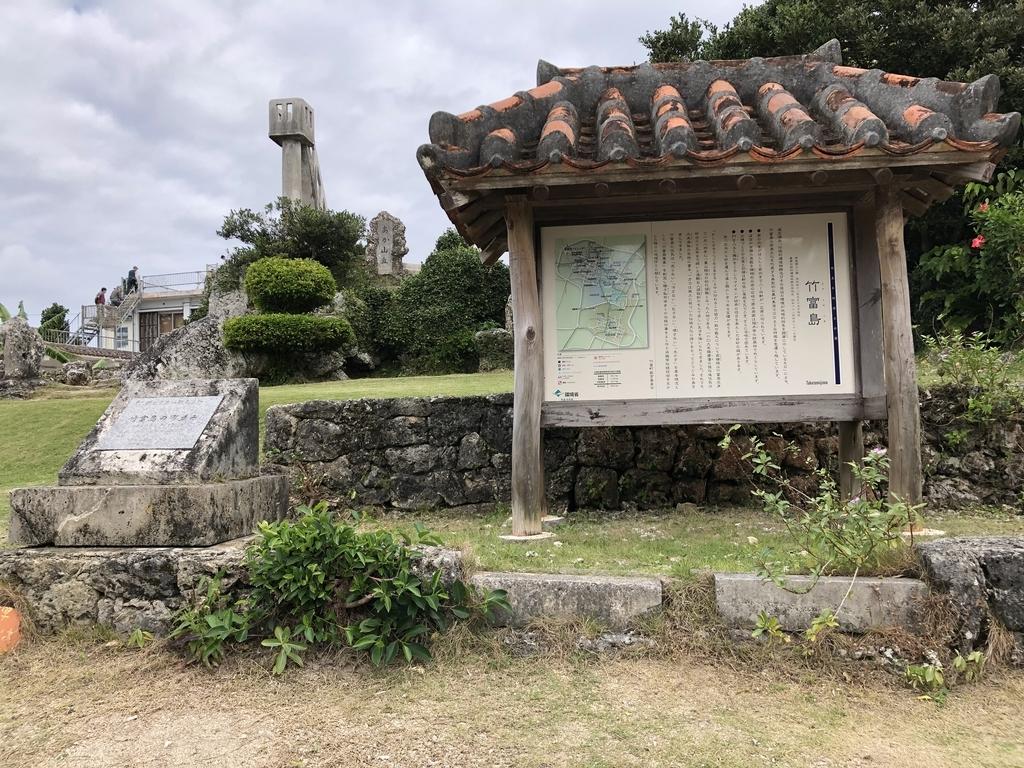 f:id:kobun2ki:20190218060909j:plain
