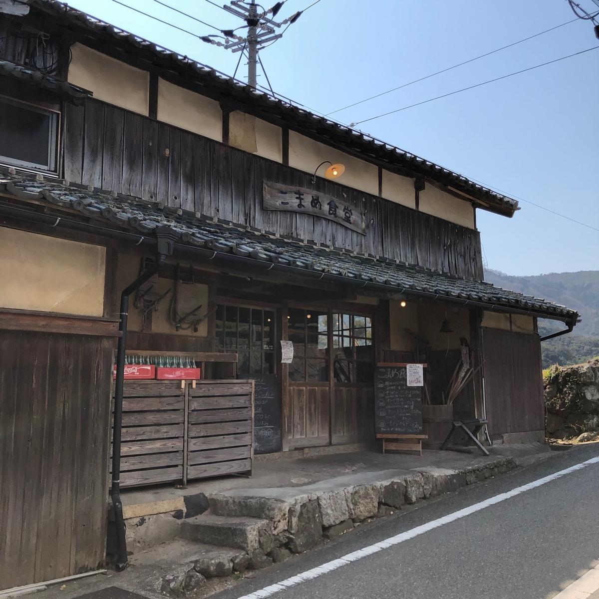 f:id:kobun2ki:20190324154825j:plain