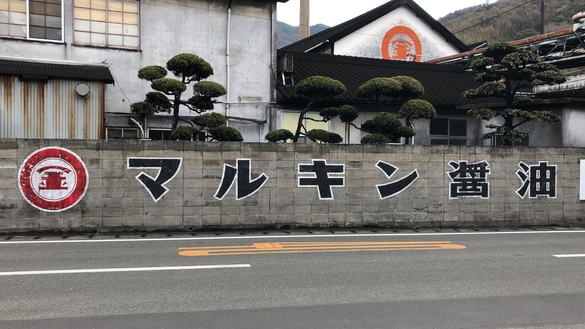 f:id:kobun2ki:20190324155021j:plain