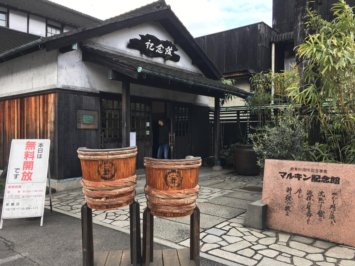 f:id:kobun2ki:20190324155024j:plain