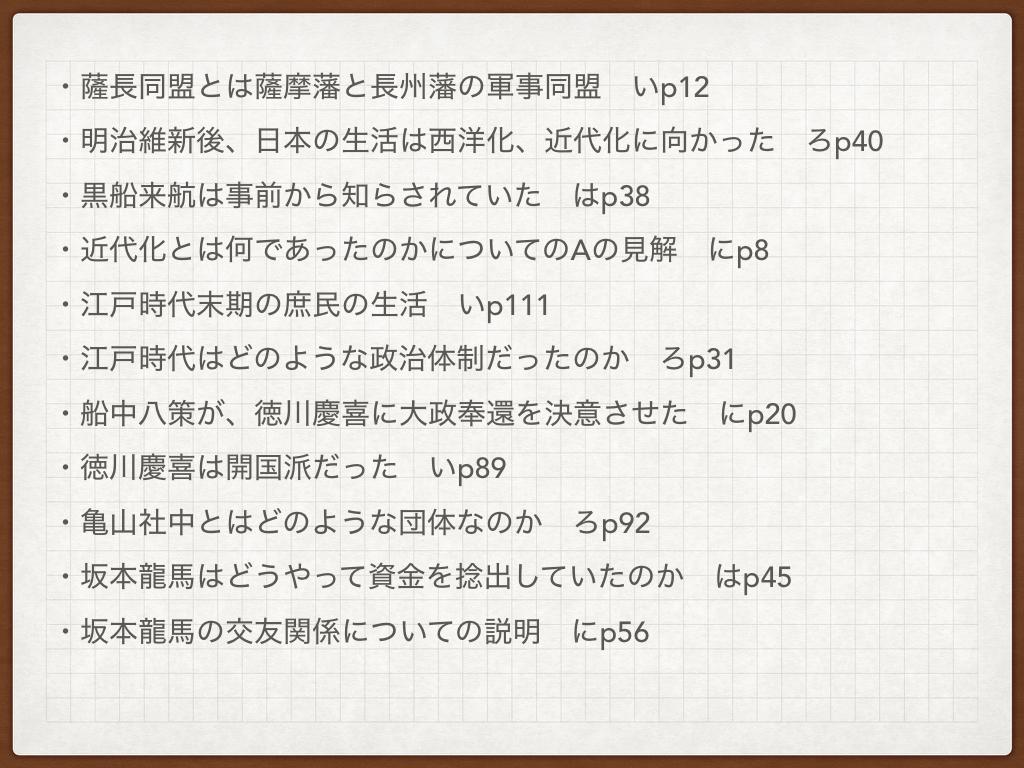 f:id:kobun2ki:20190501165449p:plain