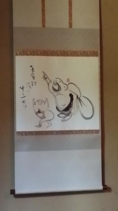 f:id:kobutahakase:20150925124658j:image:w360:right