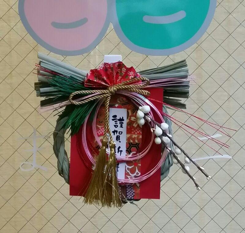 f:id:kobutahakase:20180105170437j:image