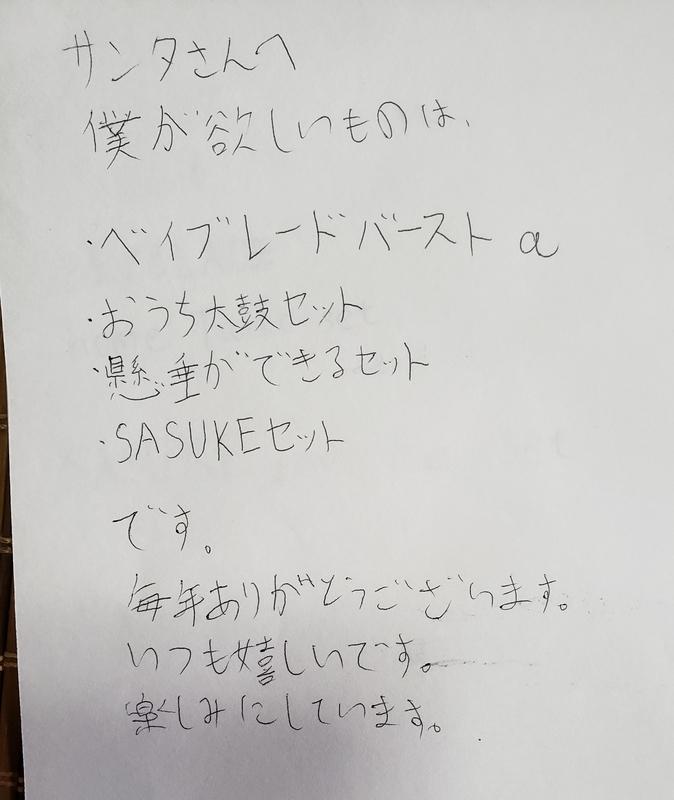 f:id:kobutahakase:20181207154914j:image