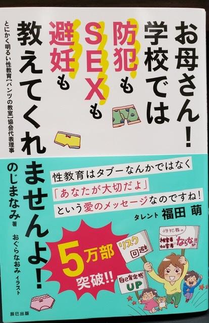 f:id:kobutahakase:20200410173403j:plain