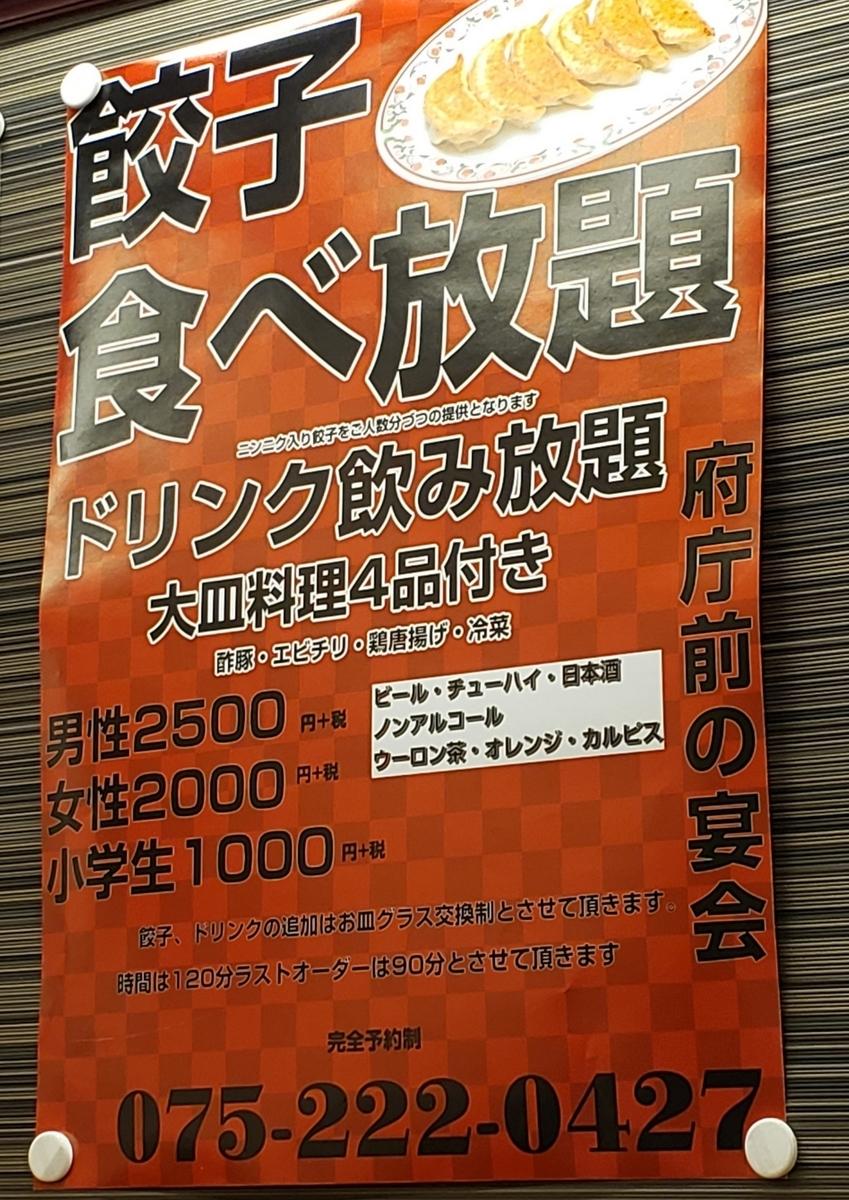 f:id:kobutahakase:20200529130340j:plain