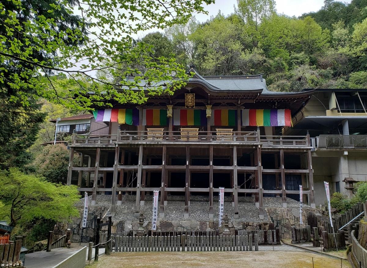 f:id:kobutahakase:20210416125552j:plain