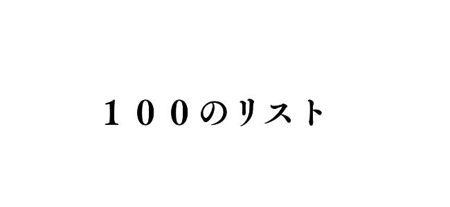 f:id:kobutorisinsi:20160731114334j:plain
