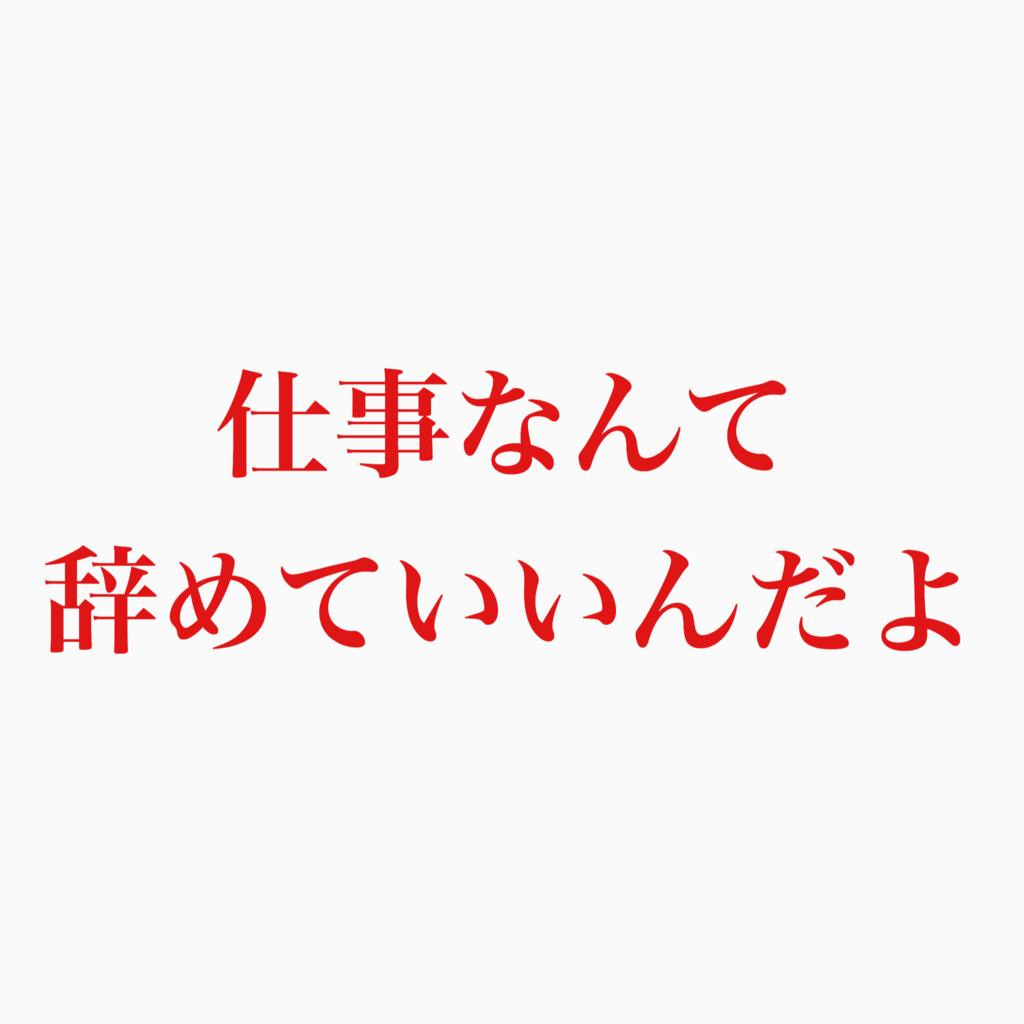 f:id:kobutorisinsi:20161008145139j:plain