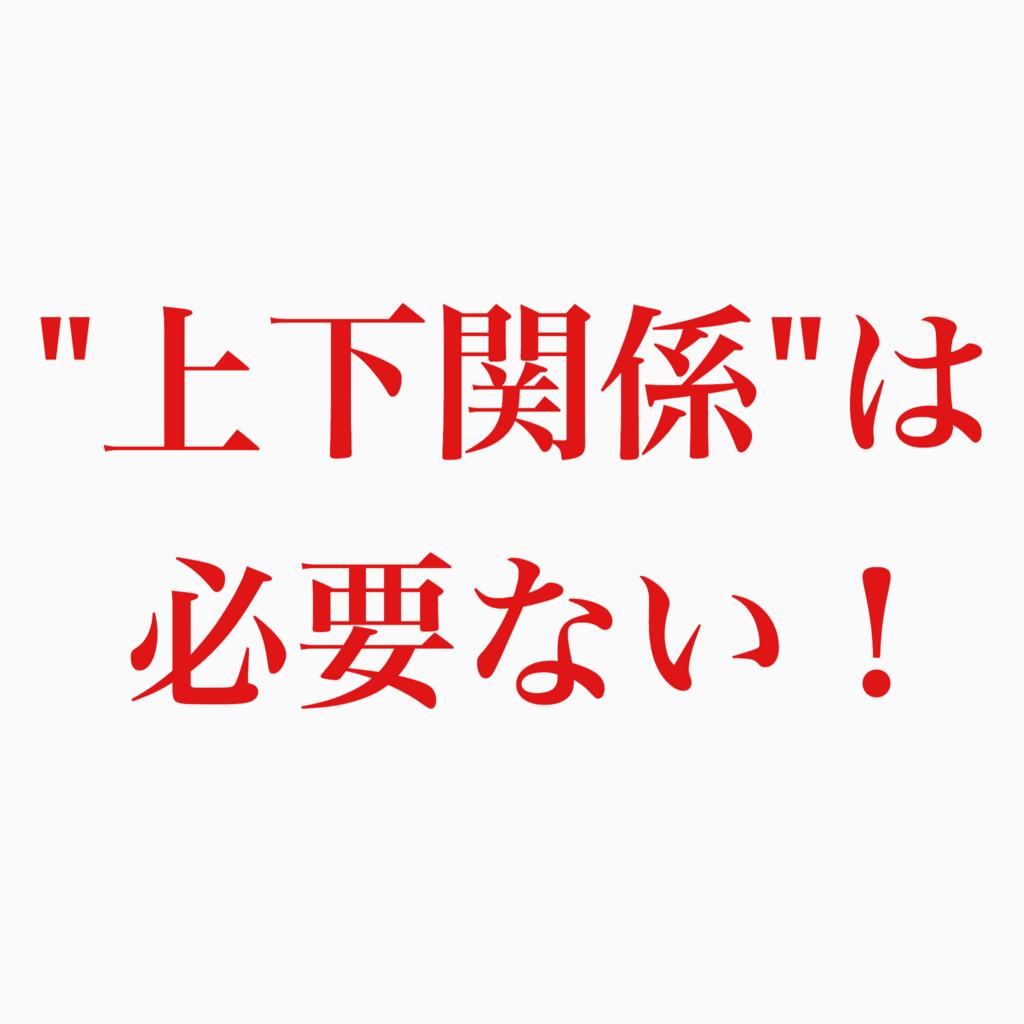 f:id:kobutorisinsi:20161114223718j:plain