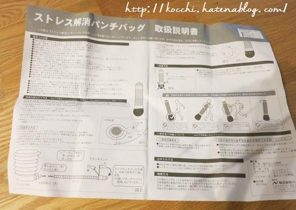 f:id:kocchi130:20160502232734j:plain