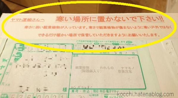 f:id:kocchi130:20170205130841j:plain