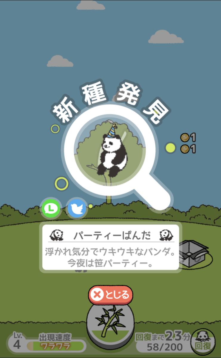 f:id:kochadofu:20190313180706p:plain