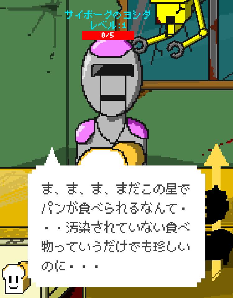 f:id:kochadofu:20190327233043p:plain