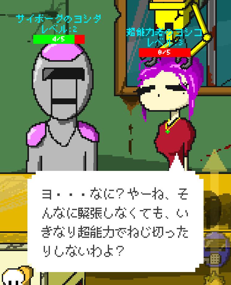 f:id:kochadofu:20190328003510p:plain