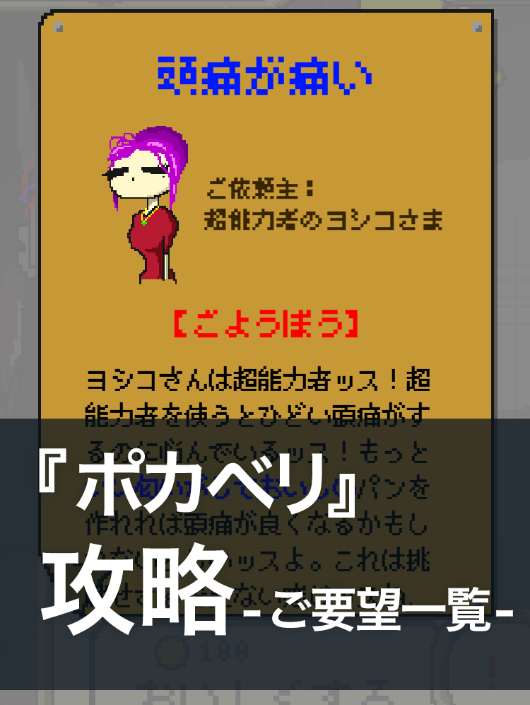 f:id:kochadofu:20190402185235p:plain