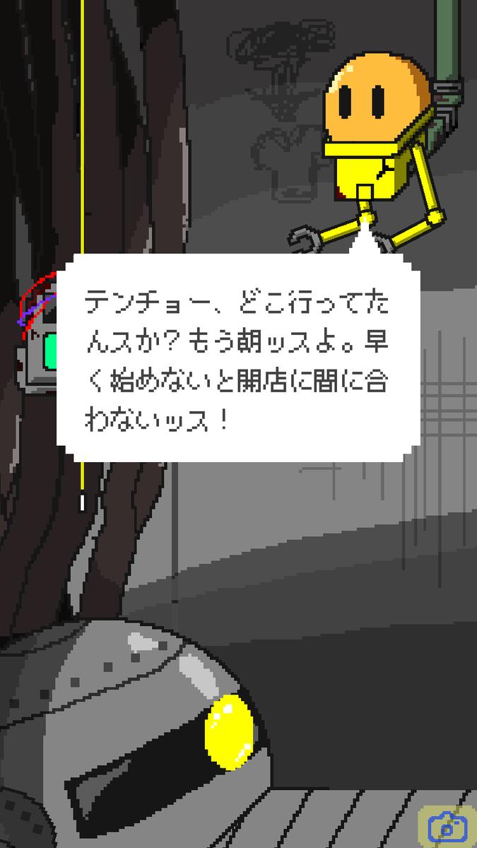 f:id:kochadofu:20190404190104p:plain
