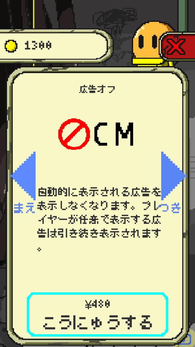 f:id:kochadofu:20190404203250p:plain