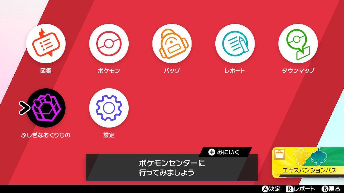 f:id:kochadofu:20200111161957j:plain
