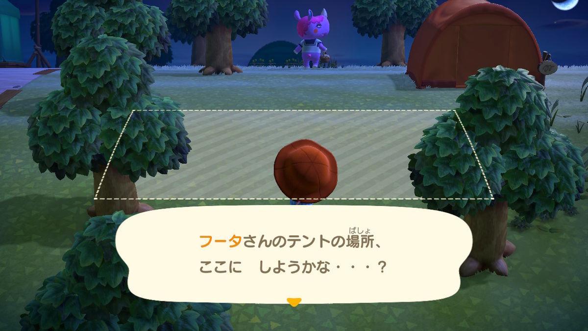 f:id:kochadofu:20200323165747j:plain