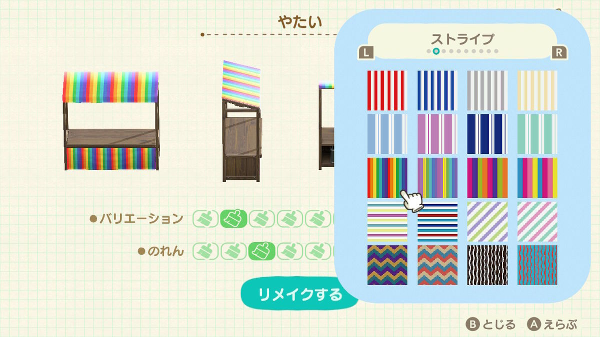 f:id:kochadofu:20200504181926j:plain