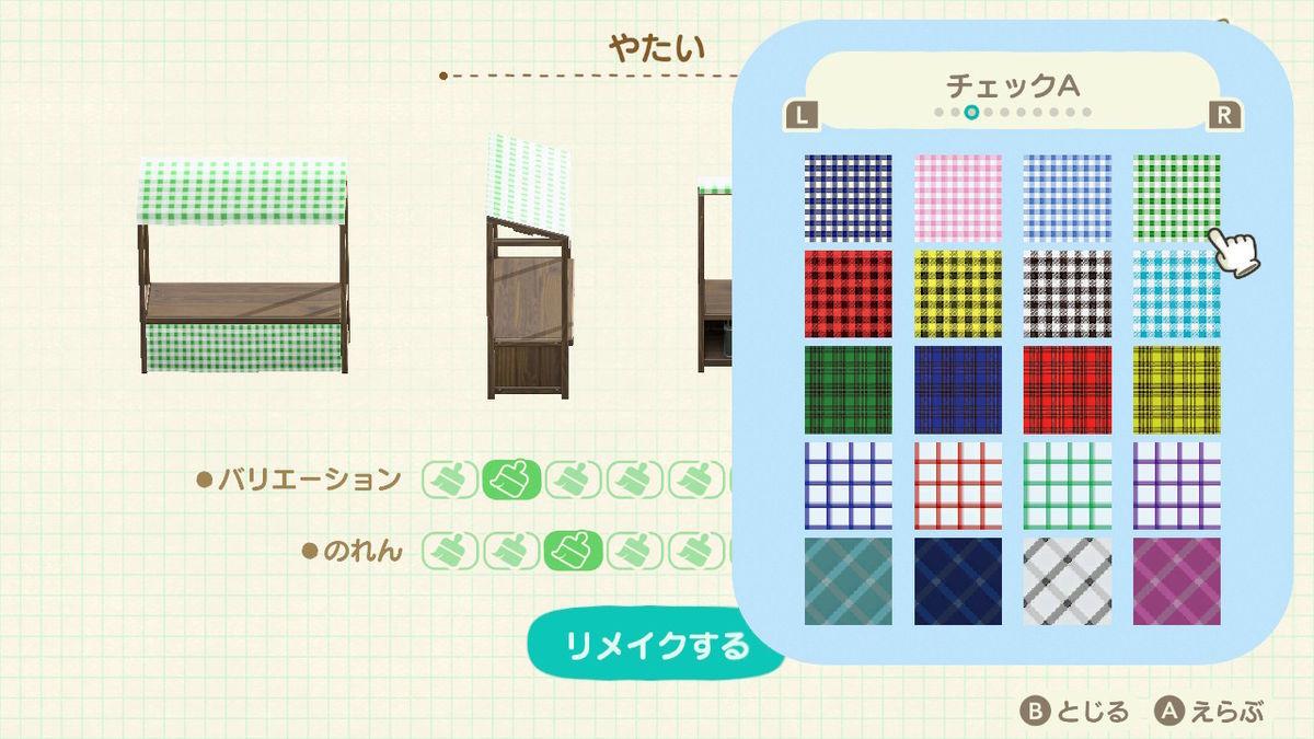 f:id:kochadofu:20200504181944j:plain