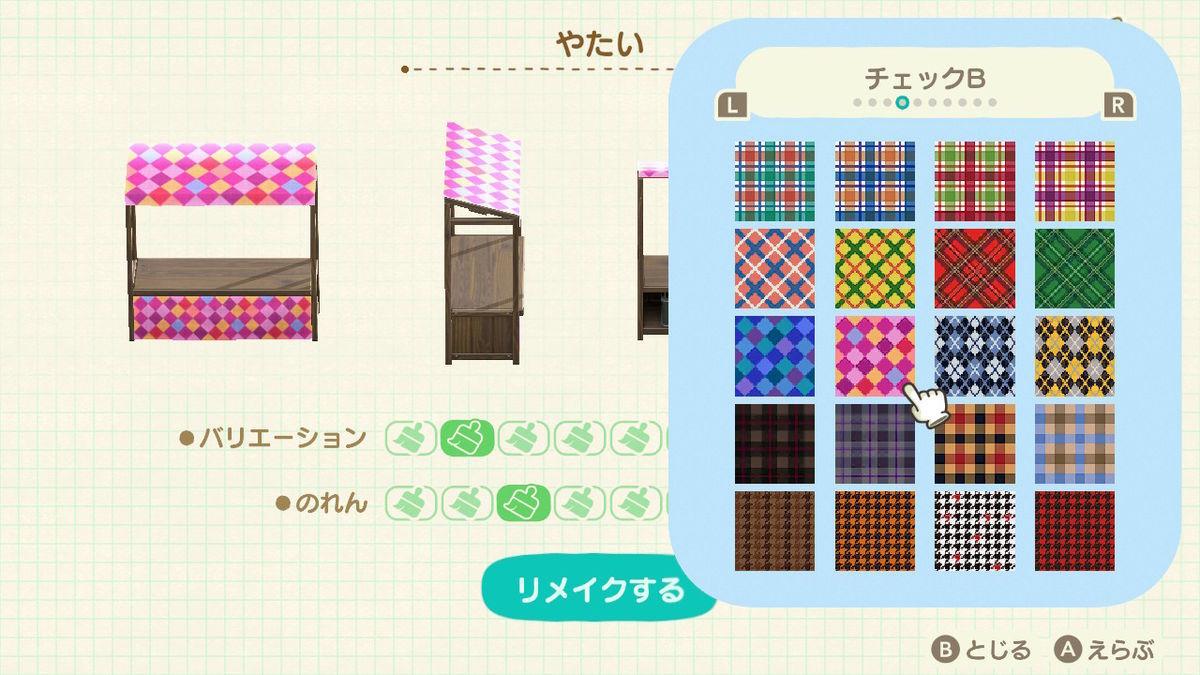 f:id:kochadofu:20200504182000j:plain