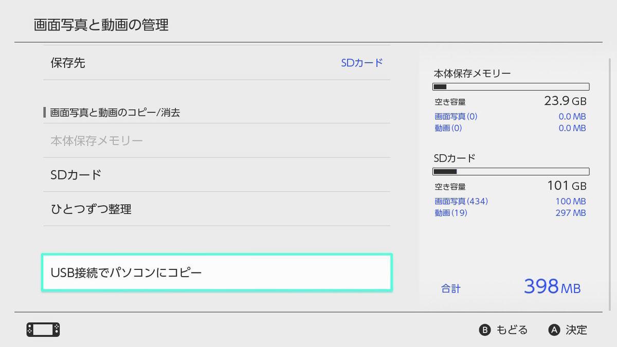 f:id:kochadofu:20210515105308j:plain