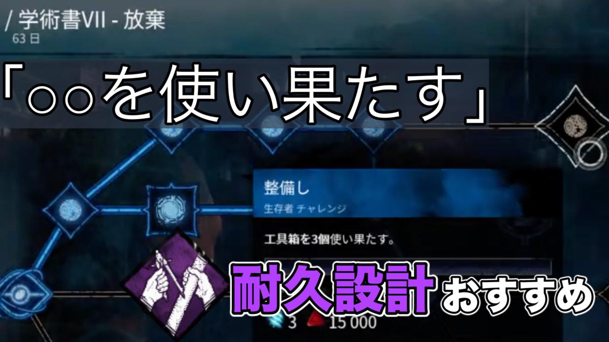 f:id:kochadofu:20210518161711p:plain