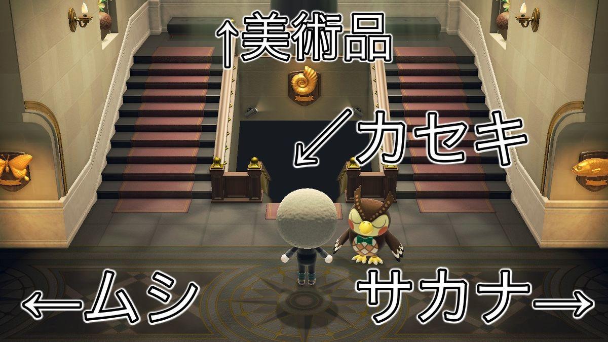 f:id:kochadofu:20210520183447j:plain