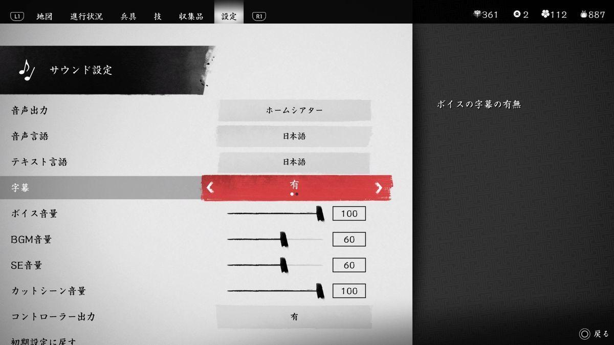 f:id:kochadofu:20210828155002j:plain