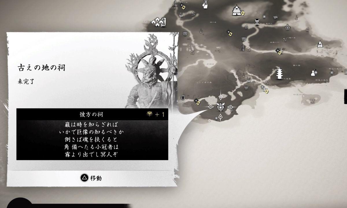 f:id:kochadofu:20210906172218j:plain