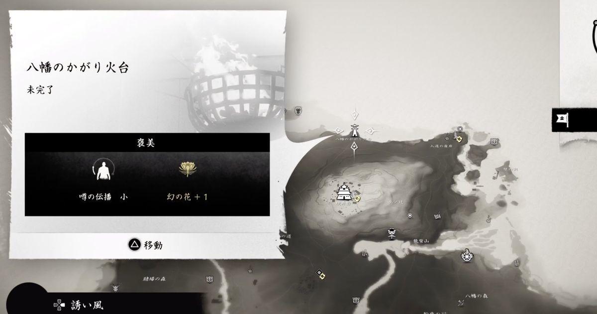f:id:kochadofu:20210908171625j:plain