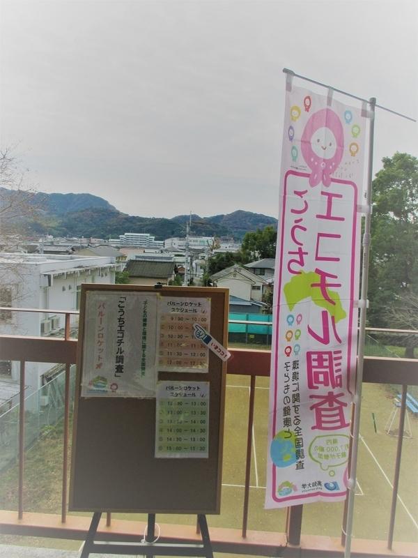 f:id:kochi-ecochil:20181209095747j:image