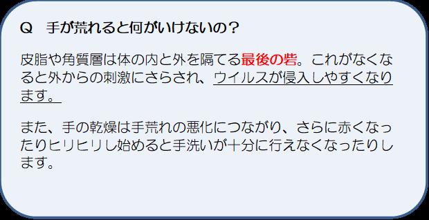 f:id:kochi-ecochil:20200420164408p:plain