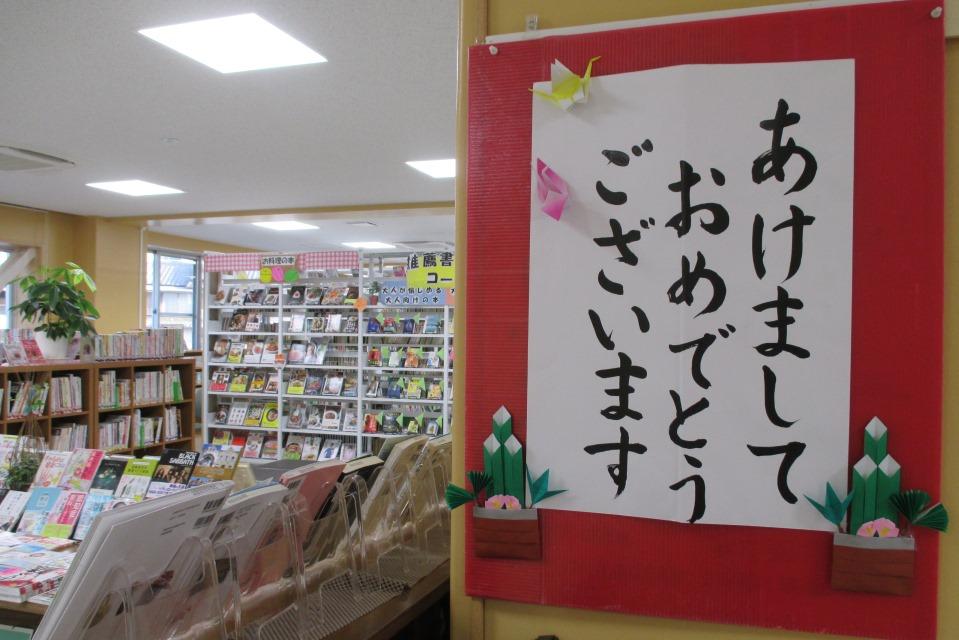 f:id:kochi-shimintoshokan:20210106132354j:plain