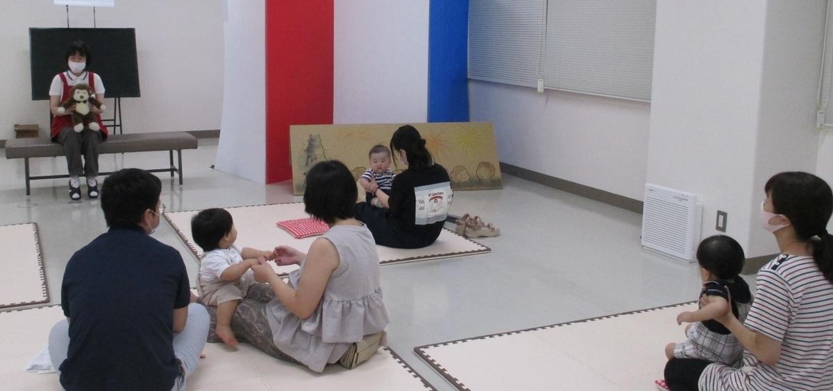 f:id:kochi-shimintoshokan:20210820161656j:plain