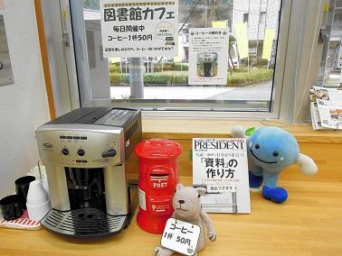 f:id:kochi-toshokan:20160113105053j:plain