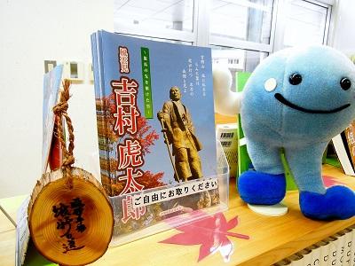 f:id:kochi-toshokan:20160113110345j:plain
