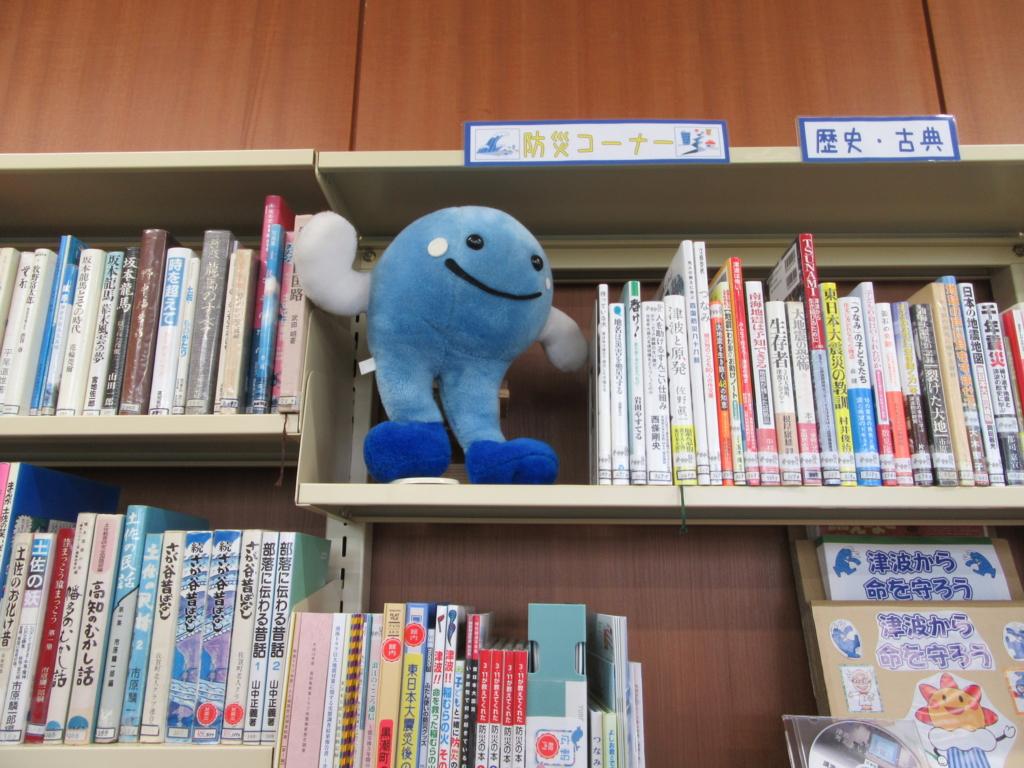 f:id:kochi-toshokan:20160511140348j:plain