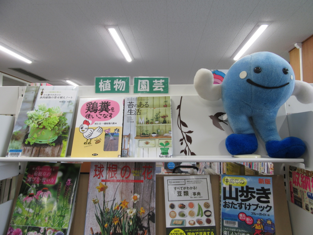 f:id:kochi-toshokan:20160511141716j:plain