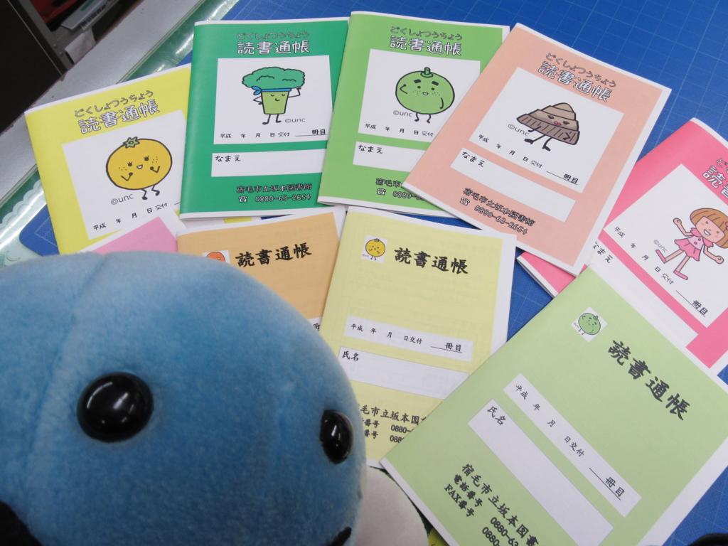 f:id:kochi-toshokan:20160519132154j:plain