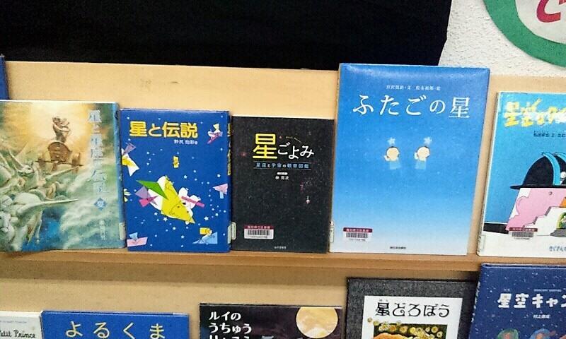 f:id:kochi-toshokan:20160708110943j:plain