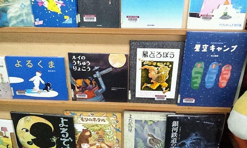 f:id:kochi-toshokan:20160708111001j:plain