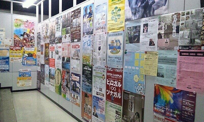 f:id:kochi-toshokan:20160712111732j:plain