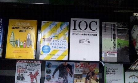 f:id:kochi-toshokan:20160712115732j:plain