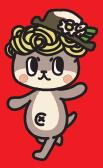 f:id:kochi-toshokan:20160715153357p:plain